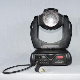 Vari Lite VL 2000 Wash Lighting Fixture