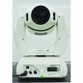 Varilite VL2500 Spot White
