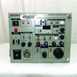 Sony CCU TX7 with Camera Triax Adapter