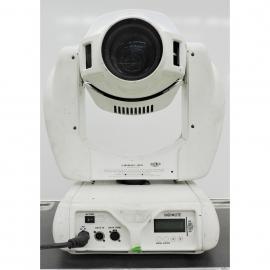 VL2500 Spot White