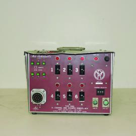 Mole Richardson Remote DMX Lunch Box