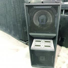 JBl VT4888 3-Way Line Array Speaker