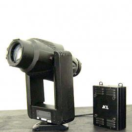 Varilite VL1100as Arc ERS (90-240v)
