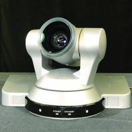 Sony EV1-HD1 Robo Camera