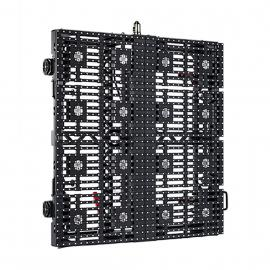 ROE MC18 HYBRID LED MODULE