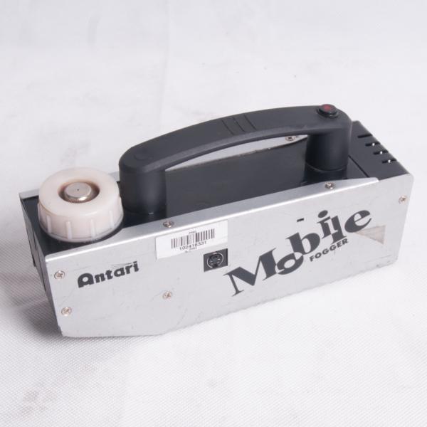 Antari Mobile Fog Machine